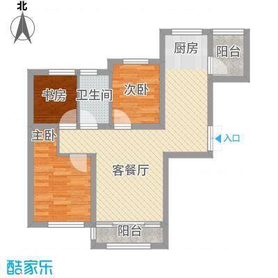 钻石湾地中海阳光户型图小高层A户型图 3室2厅1卫1厨