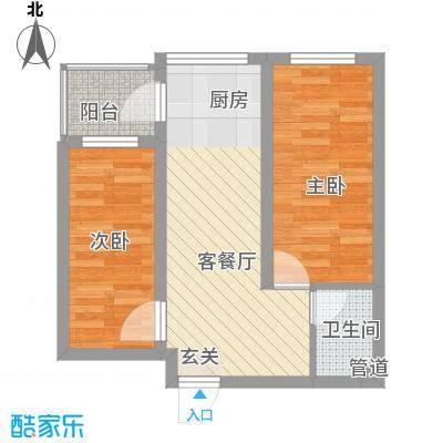 红星丽苑48.04㎡红星丽苑户型图C户型2室1厅1卫户型2室1厅1卫
