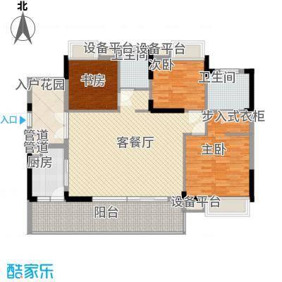 景华城景华城户型图三室两厅两卫13室2厅2卫1厨户型3室2厅2卫1厨