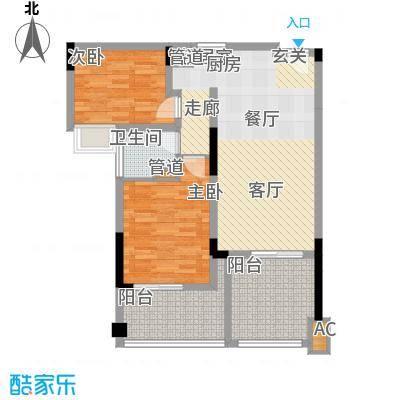 珊瑚宫殿102.53㎡珊瑚宫殿户型图A2公寓户型图2室2厅1卫1厨户型2室2厅1卫1厨