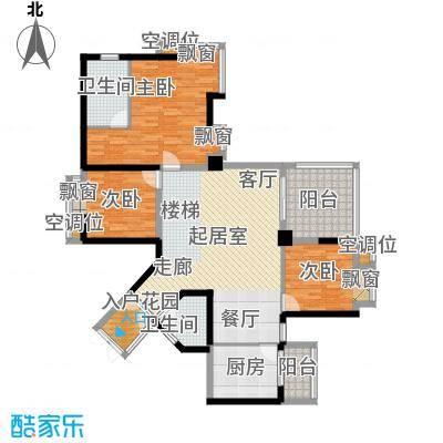 金元国际新城135.60㎡3Ba户型3室2厅2卫1厨
