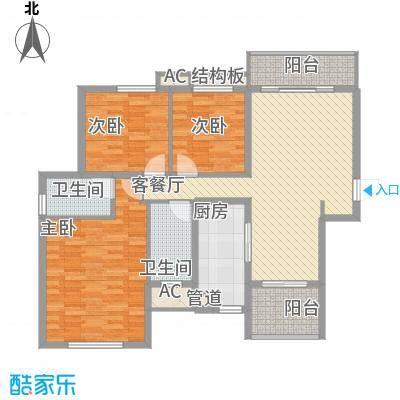 万科悦城112.00㎡C户型3室2厅2卫1厨