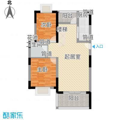 椰林嘉园165.12㎡椰林嘉园户型图B1户型二层2室1厅1卫1厨户型2室1厅1卫1厨