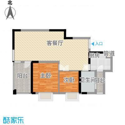 金阳新世界花园92.92㎡金阳新世界花园户型图B4栋1、4号楼2室1厅1卫1厨户型2室1厅1卫1厨