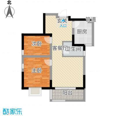 西岸国际花园83.00㎡西岸国际花园户型图B户型2室2厅1卫1厨户型2室2厅1卫1厨