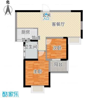 西岸国际花园92.30㎡西岸国际花园户型图F户型2室2厅1卫1厨户型2室2厅1卫1厨