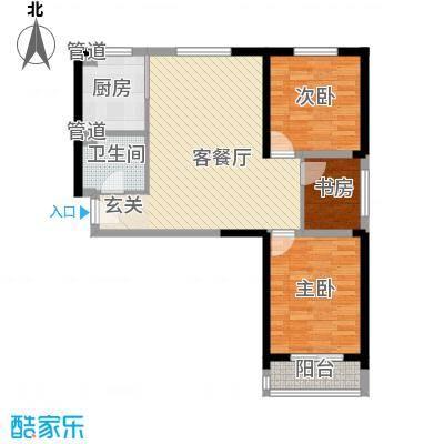 西岸国际花园90.00㎡西岸国际花园户型图J户型2室2厅1卫1厨户型2室2厅1卫1厨