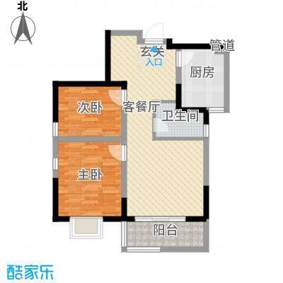 西岸国际花园83.00㎡西岸国际花园户型图B户型83平2室2厅1卫1厨户型2室2厅1卫1厨