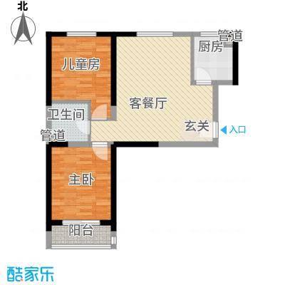 西岸国际花园西岸国际花园户型图M户型图2室2厅1卫1厨户型2室2厅1卫1厨