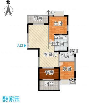 澄江广场134.56㎡澄江广场户型图三房户型图3室2厅2卫1厨户型3室2厅2卫1厨