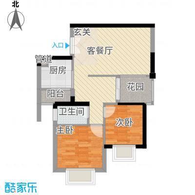 澄江广场74.79㎡澄江广场户型图二房户型图2室2厅1卫1厨户型2室2厅1卫1厨