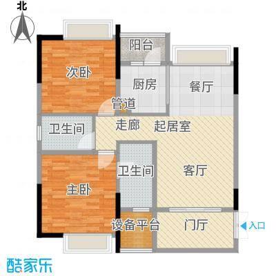 欧浦皇庭92.72㎡欧浦皇庭户型图1-3栋标准层05单元2室2厅2卫1厨户型2室2厅2卫1厨