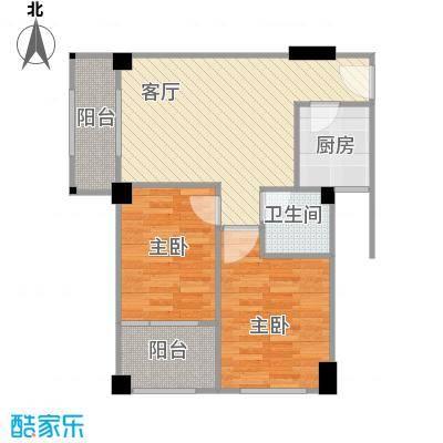 明珠城70.00㎡B2户型2室1厅1卫