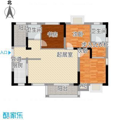 中铁・逸都国际118.90㎡51栋1号户型3室2厅2卫1厨