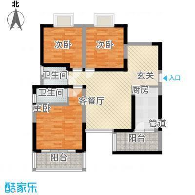 明坊114.61㎡明坊户型图1#A户型图(售完)3室2厅2卫1厨户型3室2厅2卫1厨