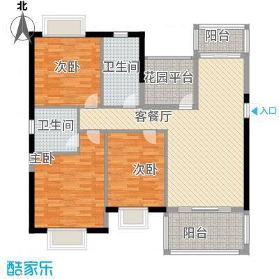 丽城水苑135.29㎡丽城水苑户型图2#-A户型3室2厅2卫户型3室2厅2卫
