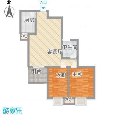 世融嘉城96.11㎡世融嘉城户型图5#D2室2厅1卫1厨户型2室2厅1卫1厨