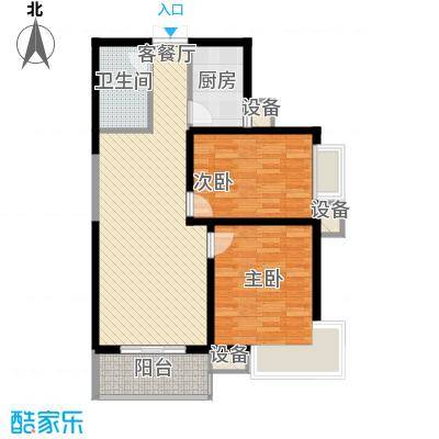 世融嘉城97.57㎡世融嘉城户型图10#C2室2厅1卫1厨户型2室2厅1卫1厨