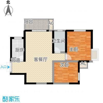 世融嘉城94.54㎡世融嘉城户型图6#A2室2厅1卫1厨户型2室2厅1卫1厨