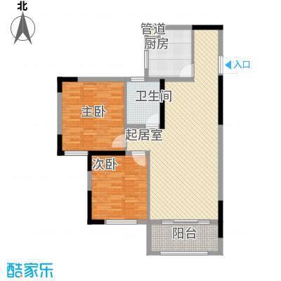 中铁・逸都国际80.00㎡B组团80㎡户型2室2厅1卫1厨