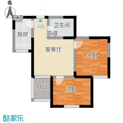 经发新北居73.69㎡经发新北居户型图B4户型2室2厅1卫1厨户型2室2厅1卫1厨