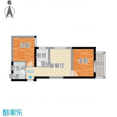 经发新北居62.91㎡经发新北居户型图C3户型2室1厅1卫1厨户型2室1厅1卫1厨
