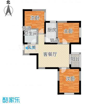经发新北居88.12㎡经发新北居户型图B3户型2室2厅1卫1厨户型2室2厅1卫1厨