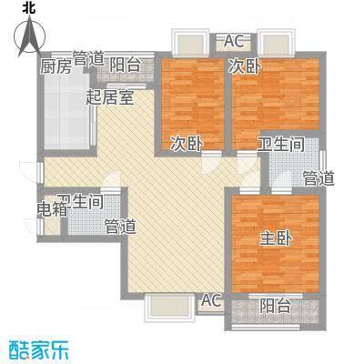 紫气东来115.30㎡紫气东来户型图115.3平米三室两厅两卫3室2厅2卫1厨户型3室2厅2卫1厨
