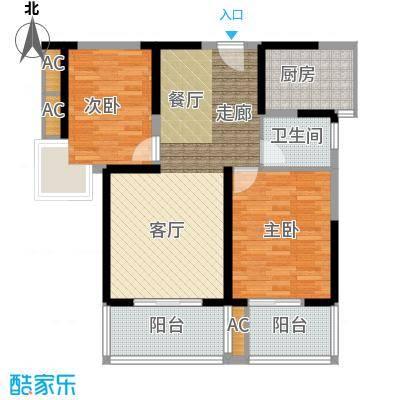 亿龙金河湾90.68㎡亿龙金河湾户型图户型6B2室2厅1卫1厨户型2室2厅1卫1厨