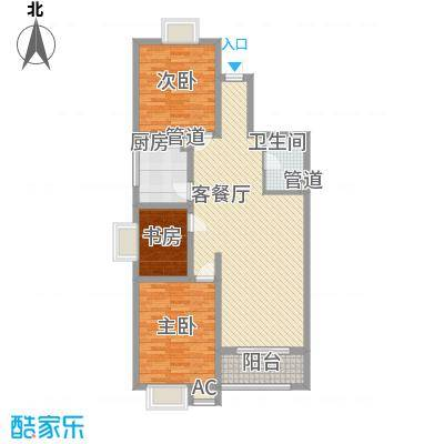紫气东来117.44㎡紫气东来户型图117.44平米三室两厅一卫3室2厅1卫1厨户型3室2厅1卫1厨