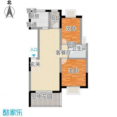 椰林嘉园91.95㎡椰林嘉园户型图A2户型2室2厅1卫1厨户型2室2厅1卫1厨