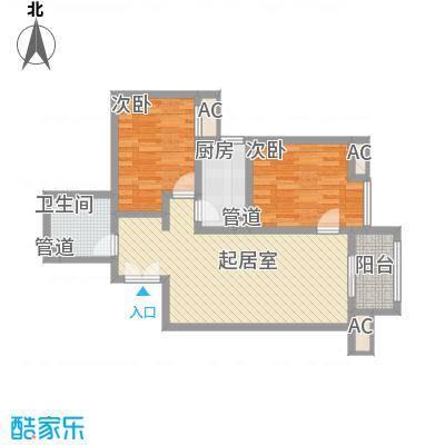 金辉天鹅湾86.00㎡金辉天鹅湾户型图12号楼86平米户型2室2厅1卫1厨户型2室2厅1卫1厨