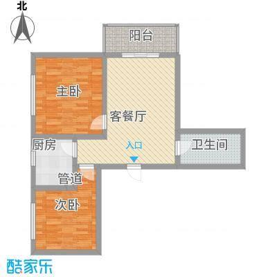东方绿洲90.19㎡东方绿洲户型图A户型2室2厅1卫1厨户型2室2厅1卫1厨