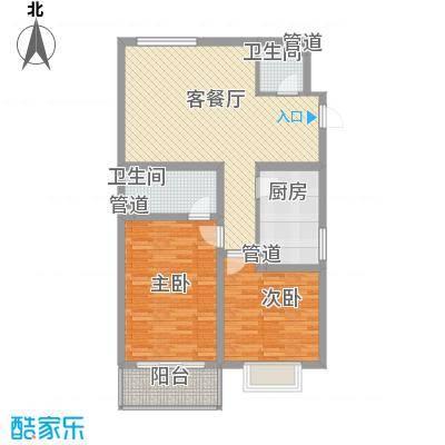 东方绿洲110.16㎡东方绿洲户型图E户型2室2厅2卫1厨户型2室2厅2卫1厨