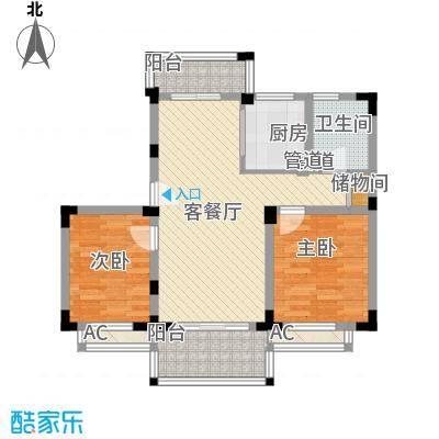 颐养居92.93㎡颐养居户型图C2户型图2室2厅1卫1厨户型2室2厅1卫1厨