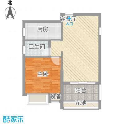 半岛阳光66.97㎡半岛阳光户型图A3户型1室2厅1卫1厨户型1室2厅1卫1厨