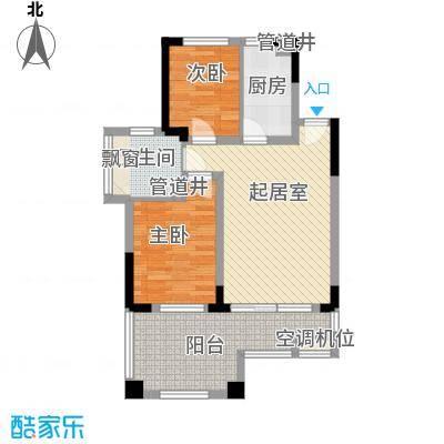 山泉海户型图B1_2户型图 2室1厅1卫1厨