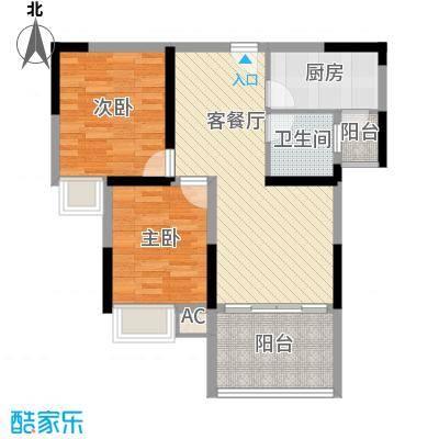 兴海・颐生园77.00㎡兴海・颐生园户型图C2户型2室2厅1卫1厨户型2室2厅1卫1厨