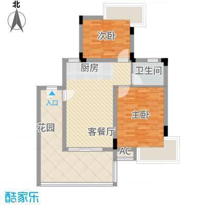 中信博鳌千舟湾中信博鳌千舟湾户型图D户型2室2厅1卫户型2室2厅1卫