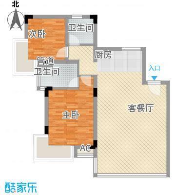 中信博鳌千舟湾中信博鳌千舟湾户型图C户型2室2厅2卫户型2室2厅2卫