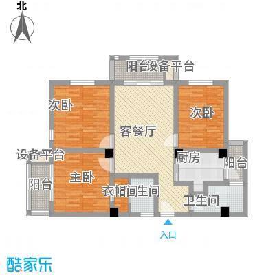 槟榔海山庄113.78㎡槟榔海山庄户型图3房户型图3室1厅1卫1厨户型3室1厅1卫1厨