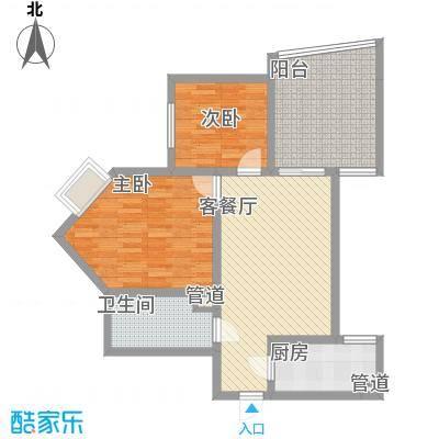 新界(长安)75.71㎡新界(长安)户型图A-1户型2室2厅1卫1厨户型2室2厅1卫1厨