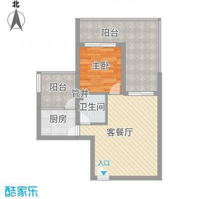 地恒花园70.68㎡地恒花园户型图E型户型图1室2厅1卫1厨户型1室2厅1卫1厨