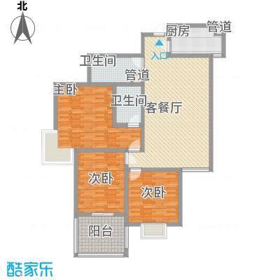 新界(长安)117.80㎡新界(长安)户型图E户型3室2厅2卫1厨户型3室2厅2卫1厨