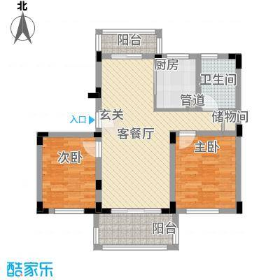 颐养居91.93㎡颐养居户型图C2户型图2室2厅1卫1厨户型2室2厅1卫1厨