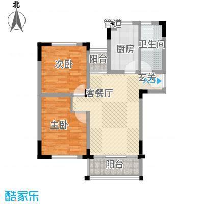 颐养居90.77㎡颐养居户型图B1户型图2室2厅1卫1厨户型2室2厅1卫1厨
