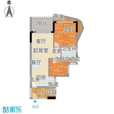 森林湖77.20㎡森林湖户型图B户型2室2厅1卫户型2室2厅1卫