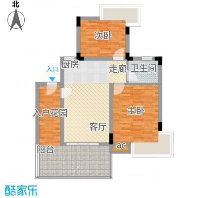 中信博鳌千舟湾中信博鳌千舟湾户型图D户型度假公寓2室2厅1卫户型2室2厅1卫