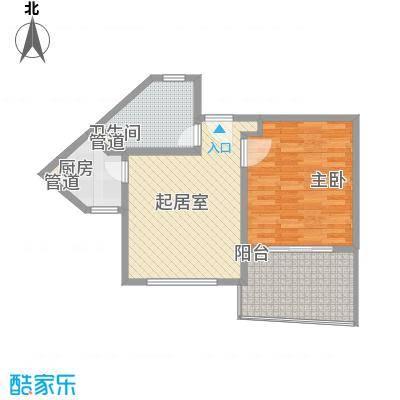 博鳌宝莲城76.75㎡博鳌宝莲城户型图城雍海公寓1室1厅1卫1厨户型1室1厅1卫1厨