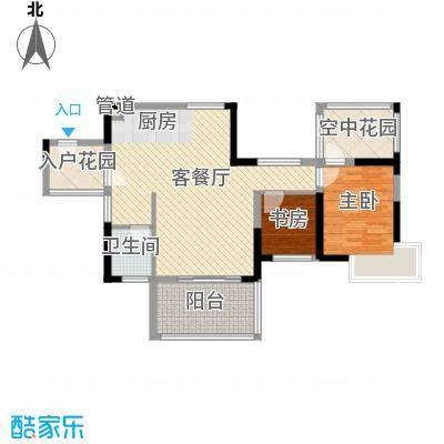博鳌椰风海岸78.59㎡博鳌椰风海岸户型图D1栋偶数户型2室2厅1卫1厨户型2室2厅1卫1厨